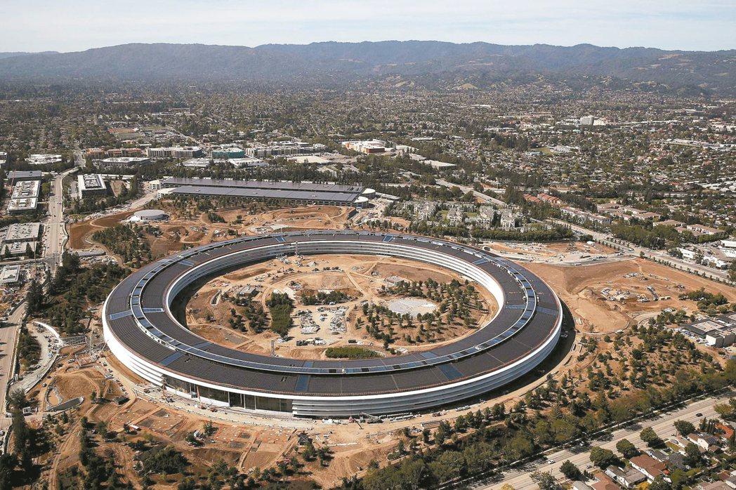 耗资50亿美元 苹果新总部将落成