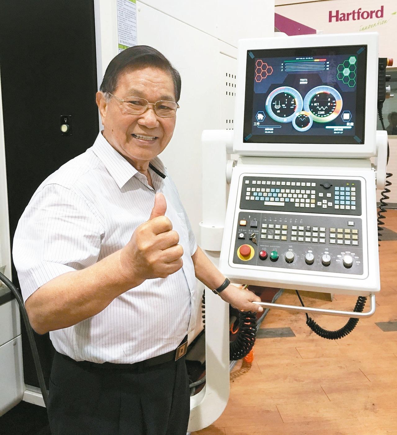 協鴻工業董事長 陳建智。 (聯合報系資料照片)