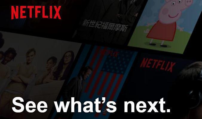 Netflix今天稍早表示,和多家大型電視公司合作的小型片商遭到侵駭。Netfl