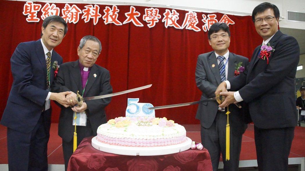 聖約翰科技大學今天歡慶建校50週年,學校董事沈愷(左一)、主教賴榮信(左二)、校...