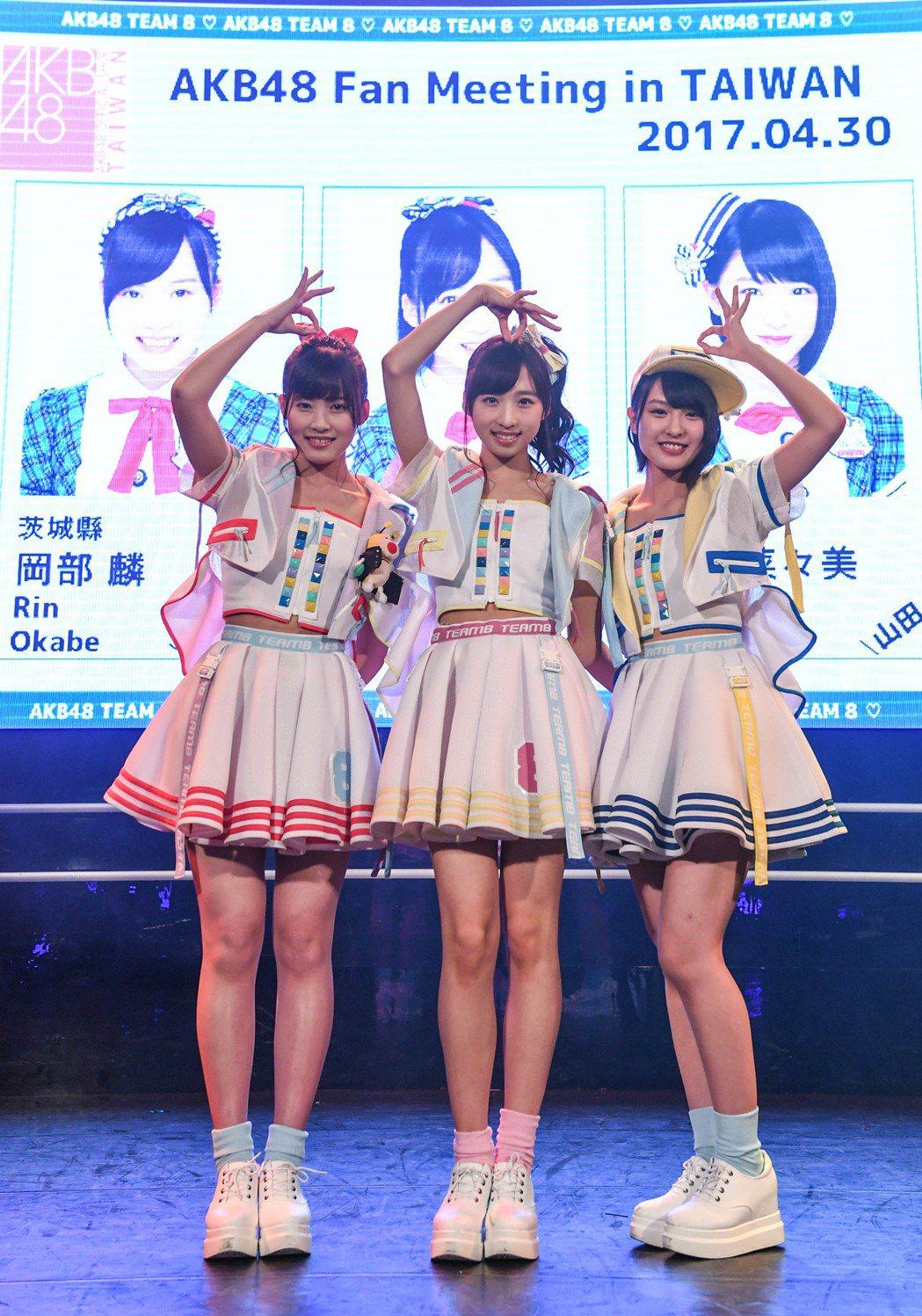 岡部麟(左起)、小栗有以、山田菜菜美來台灣會粉絲。圖/AKS提供