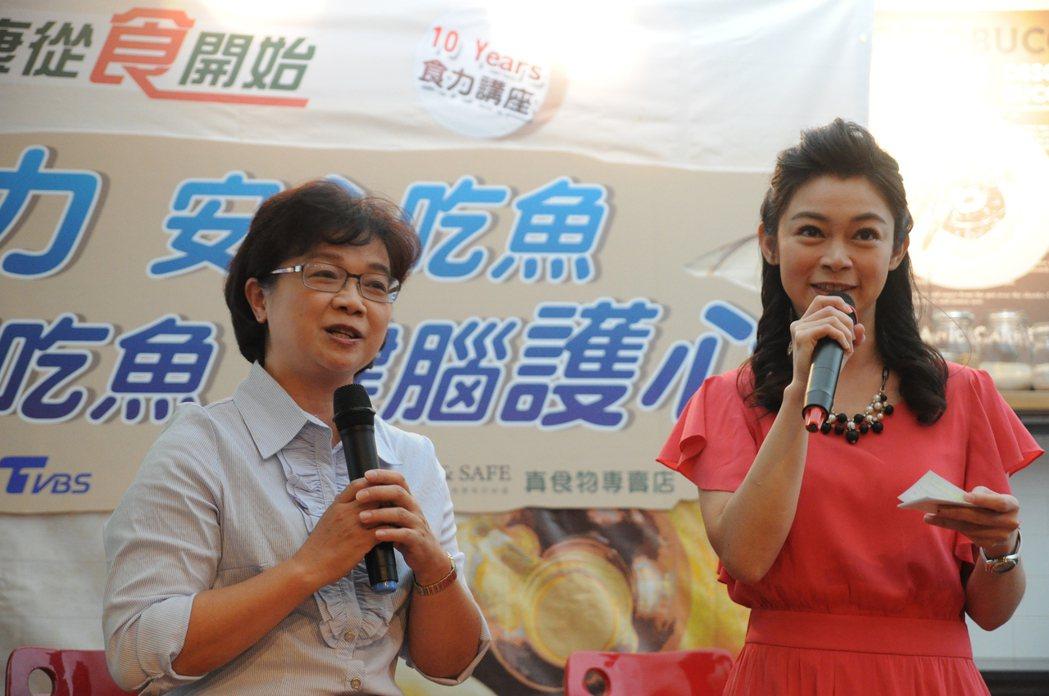 TVBS主播鄭凱云(右)舉辦「健康好吃魚」食力講座。圖/TVBS提供