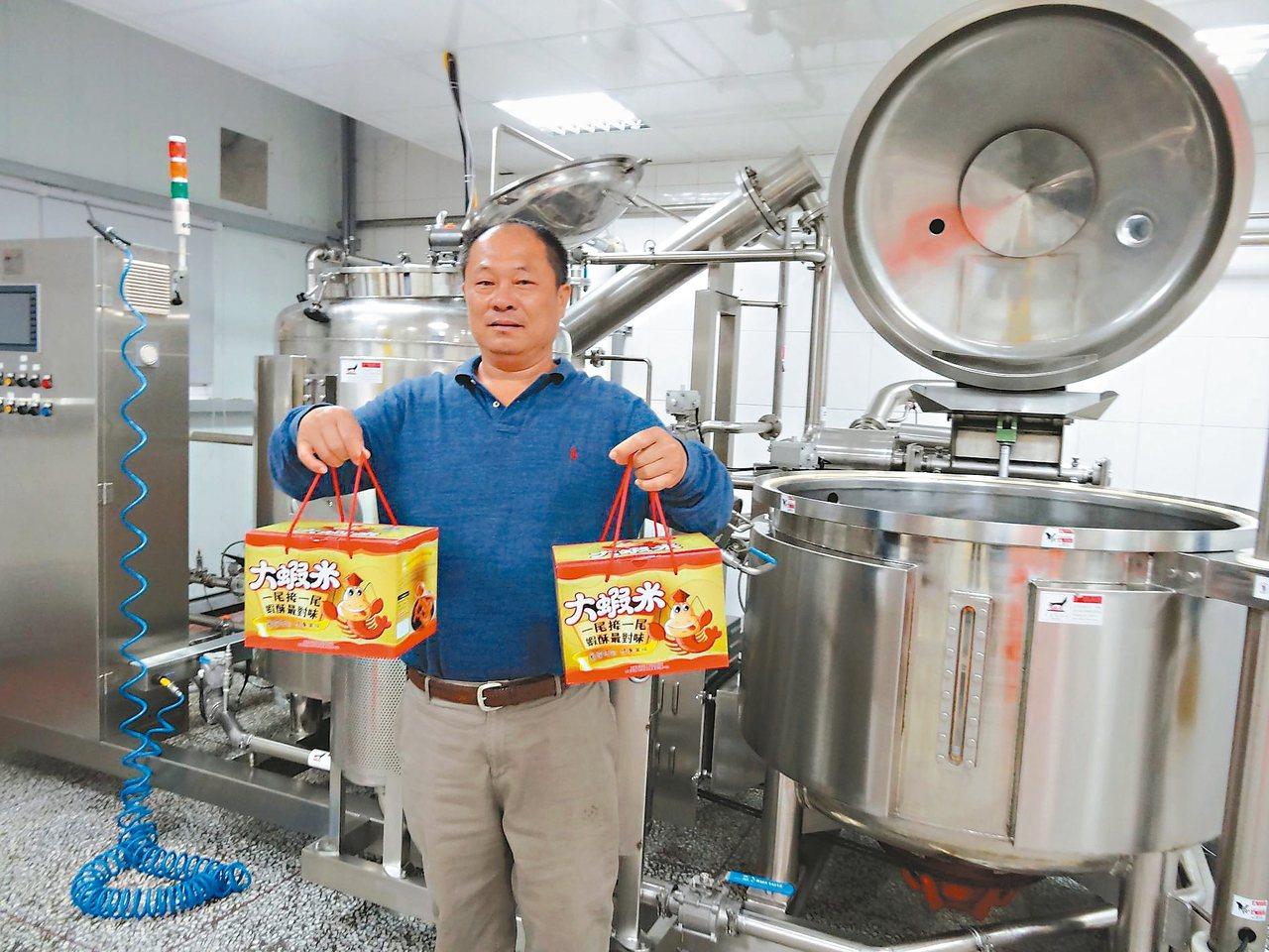 布袋鎮水產冷凍業者蕭博忠,研發真空低溫脫油烘焙技術,將白蝦變成零嘴美食大蝦米。 ...