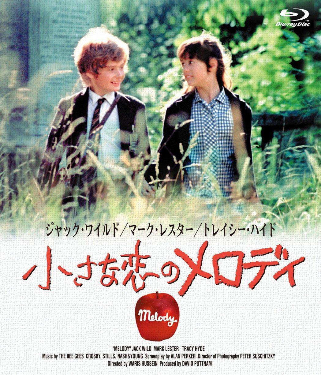 「兩小無猜」在日本還發行了藍光。圖/摘自Blu-ray Forum