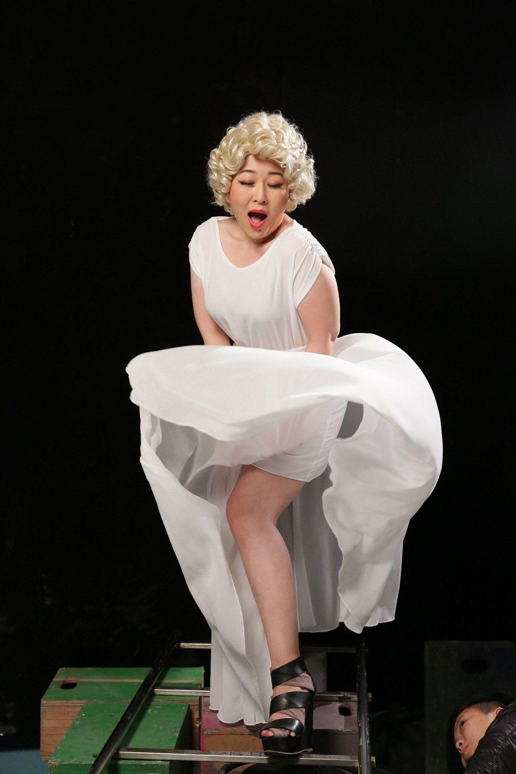 張秀卿新歌扮化身瑪麗蓮夢露,嗨唱「阿哥哥」。圖/豪記唱片提供