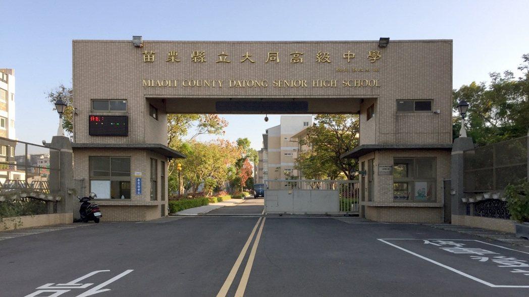 大埔重劃區緊臨公義路的大同完全中學。 業者/提供