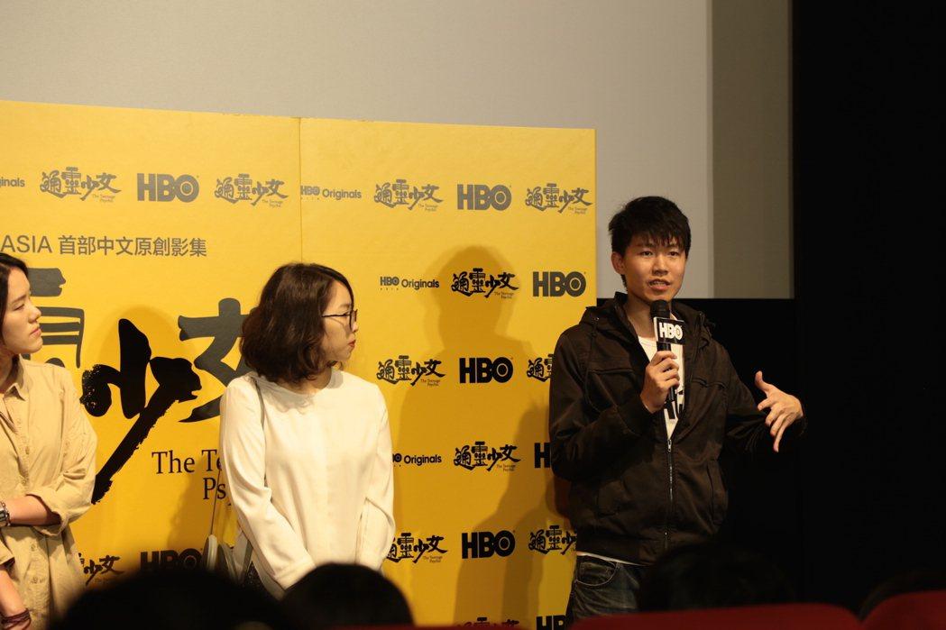 「通靈少女」導演陳和榆(右)解釋結局安排。圖/HBO Asia提供