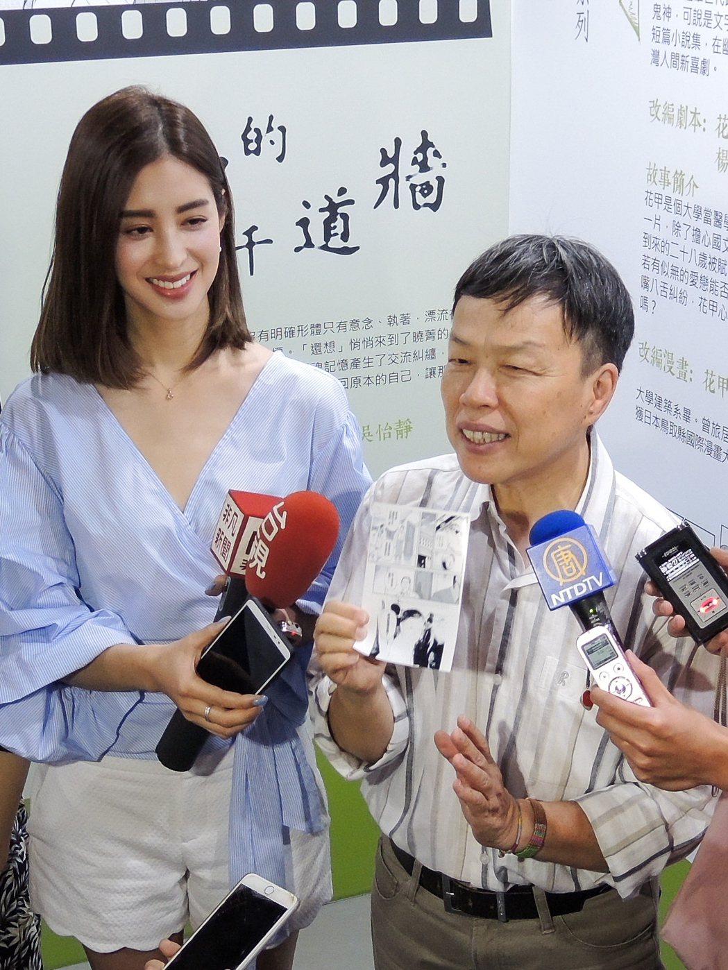 莫允雯與王小棣出席「故事跨視界–出版IP應用展」。圖/台視提供