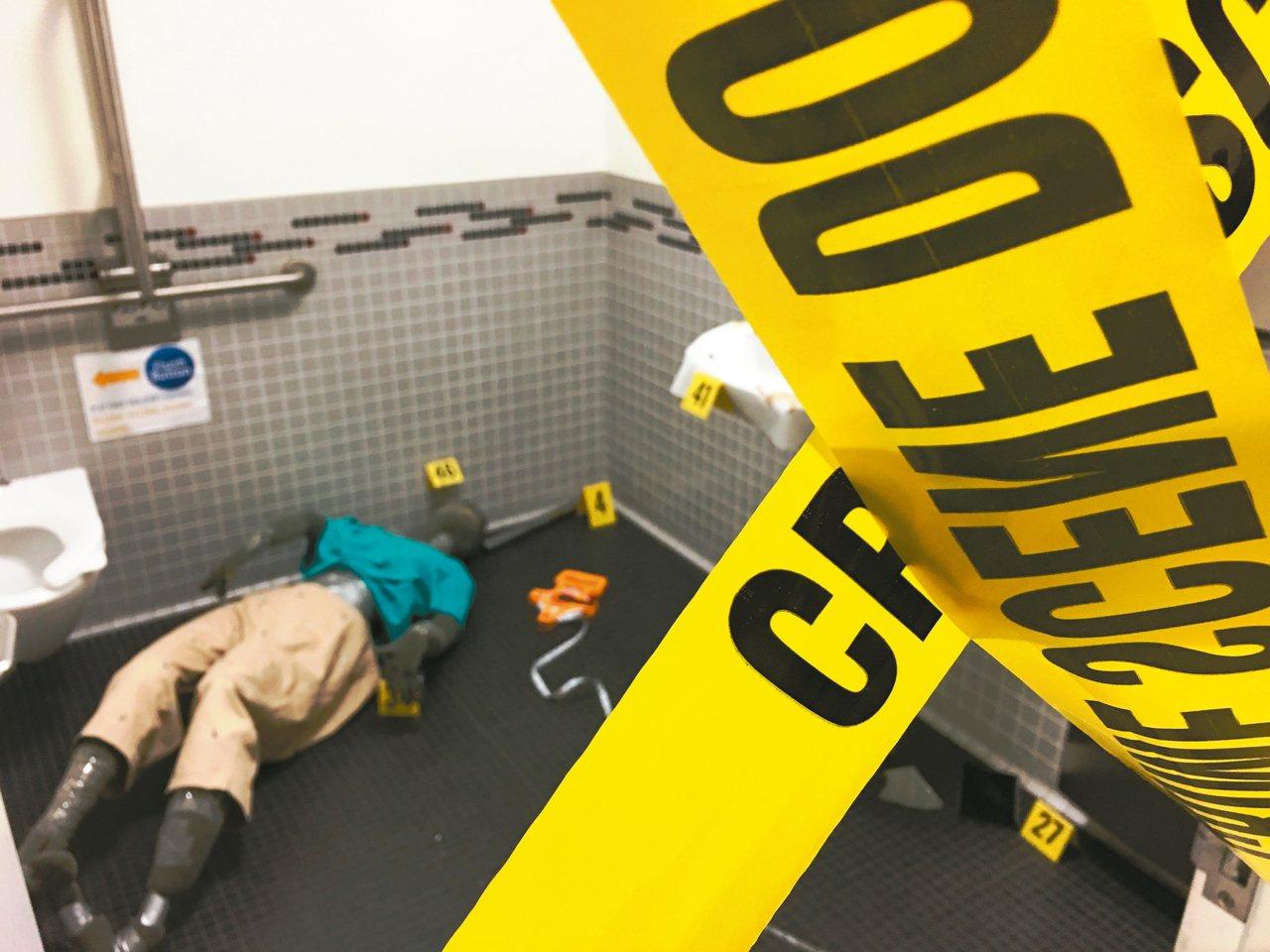 重頭戲「犯罪現場實務調查」來了! 圖/聯合報系有行旅