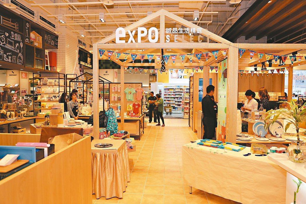 expo今年4月開出新店點。 圖/誠品、誠品行旅、何秀玲