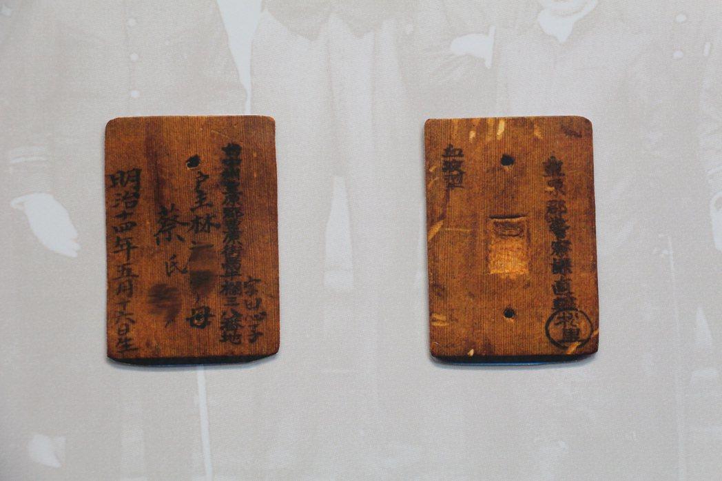 日治時代的木質身分證,是用珍貴檜木所作,這是台灣最早期的身分證。 記者洪上元/攝...