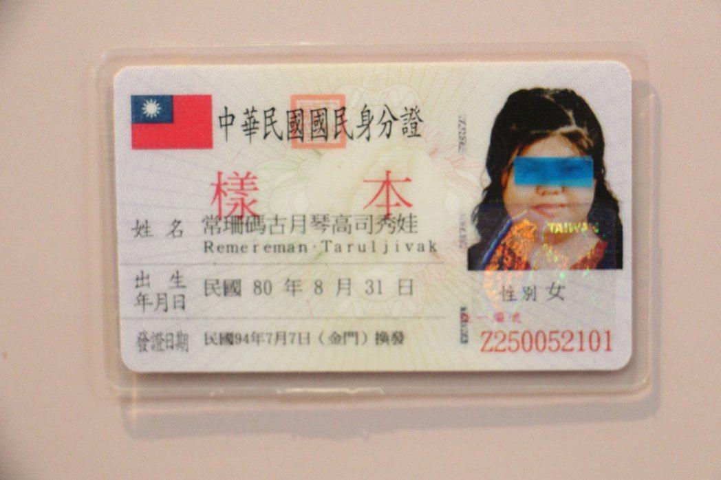 民國94年第5次換發的,就是我們現在手上的身分證,已經進入第6代。 記者洪上元/...