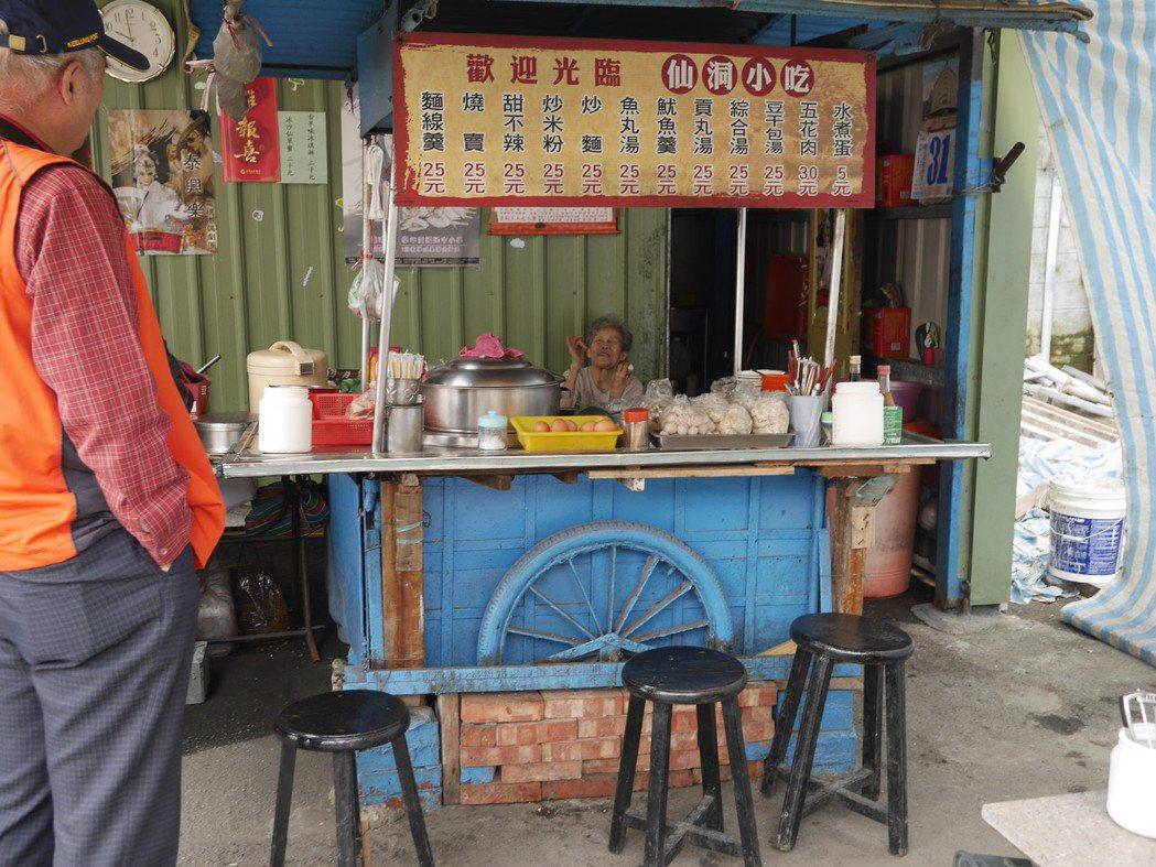 仙洞小吃攤賣的水煮蛋,藏著阿婆40年承諾。記者吳淑君/攝影