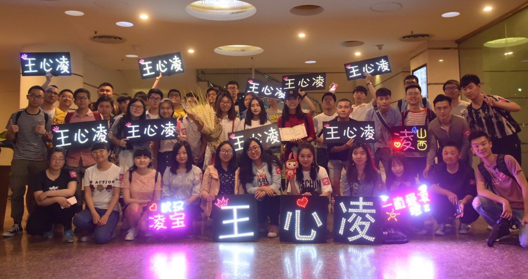 王心凌在北京宣布大陸巡迴展開。圖/天晴提供