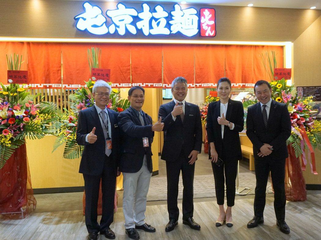 日本人氣屯京拉麵進駐南紡購物中心5樓。圖/南紡購物中心提供