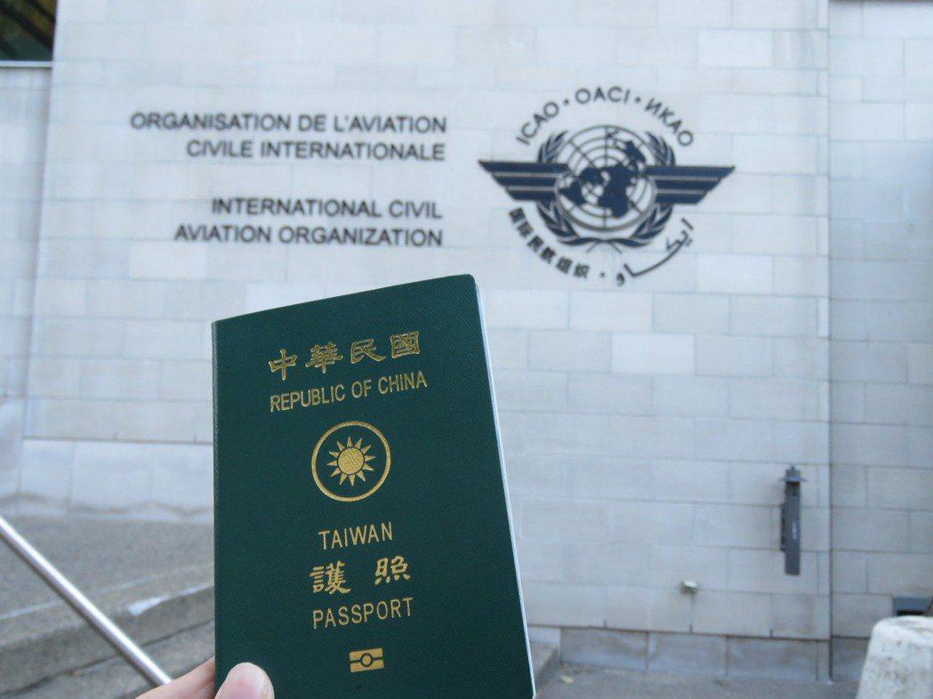 持中華民國護照者無法參與國際民航組織(ICAO)第39屆大會。 本報資料照片