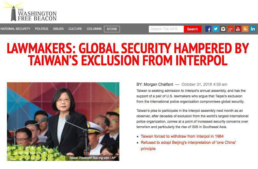 美國「華盛頓自由燈塔報」去年報導指出,國際刑警組織(INTERPOL)將台灣排除...