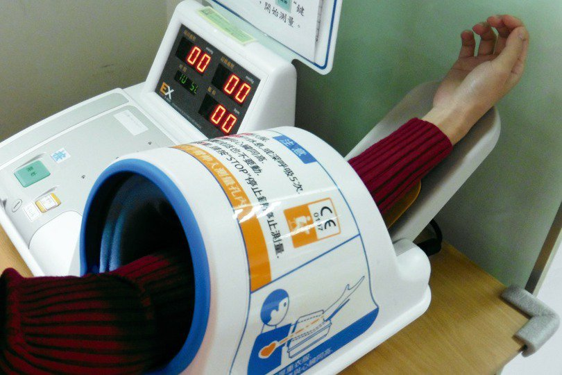 高血壓是心血管疾病的主要危險因子,衛福部統計,台灣每4.5個死亡病例就有一人死於...