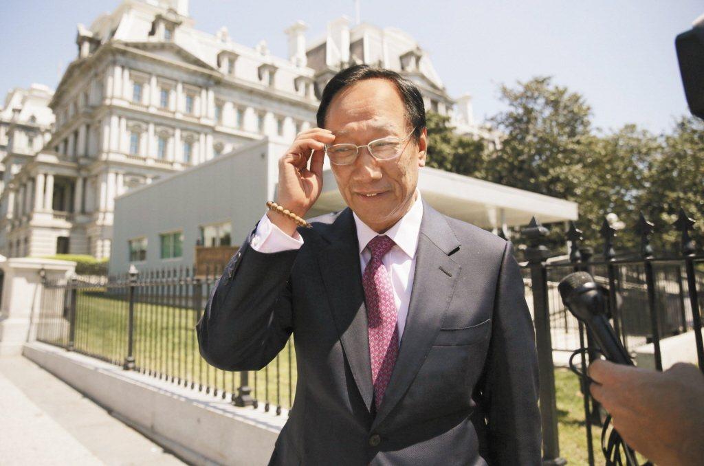 鴻海集團董事長郭台銘日前進白宮會見川普,表示鴻海將擴大、加速在美國的投資計畫。路...