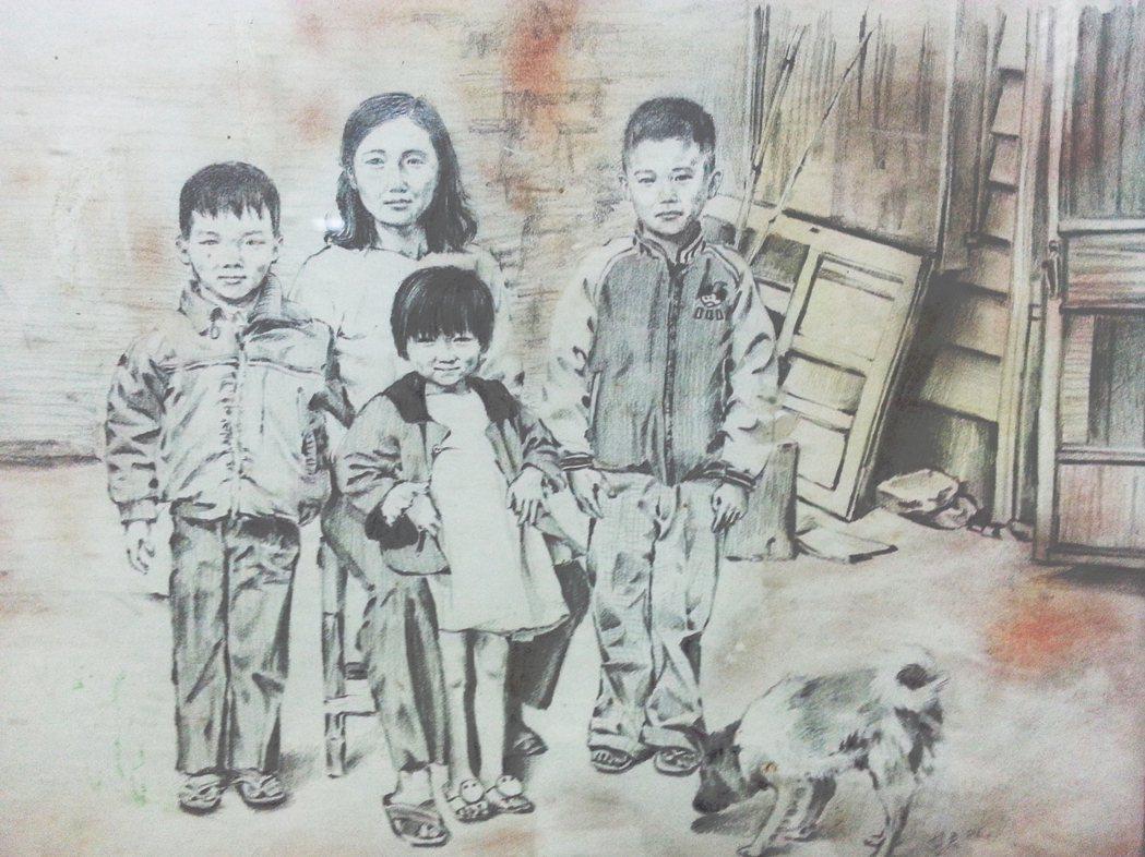 許香蘭阿嬷全家福的素描畫作。