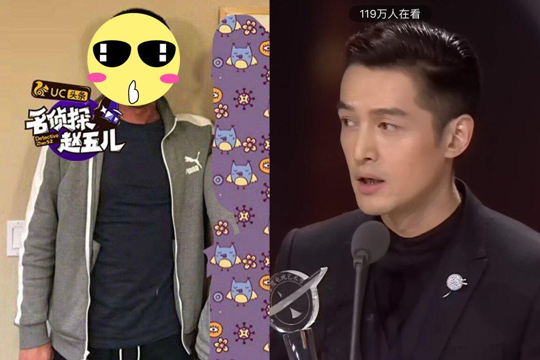 圖/擷自名侦探赵五儿、胡歌微博
