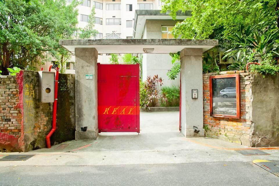 南海藝廊一景。圖/取自臉書。