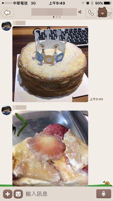 女作家父親傳了女兒生日蛋糕的照片。記者鄭維真/翻攝