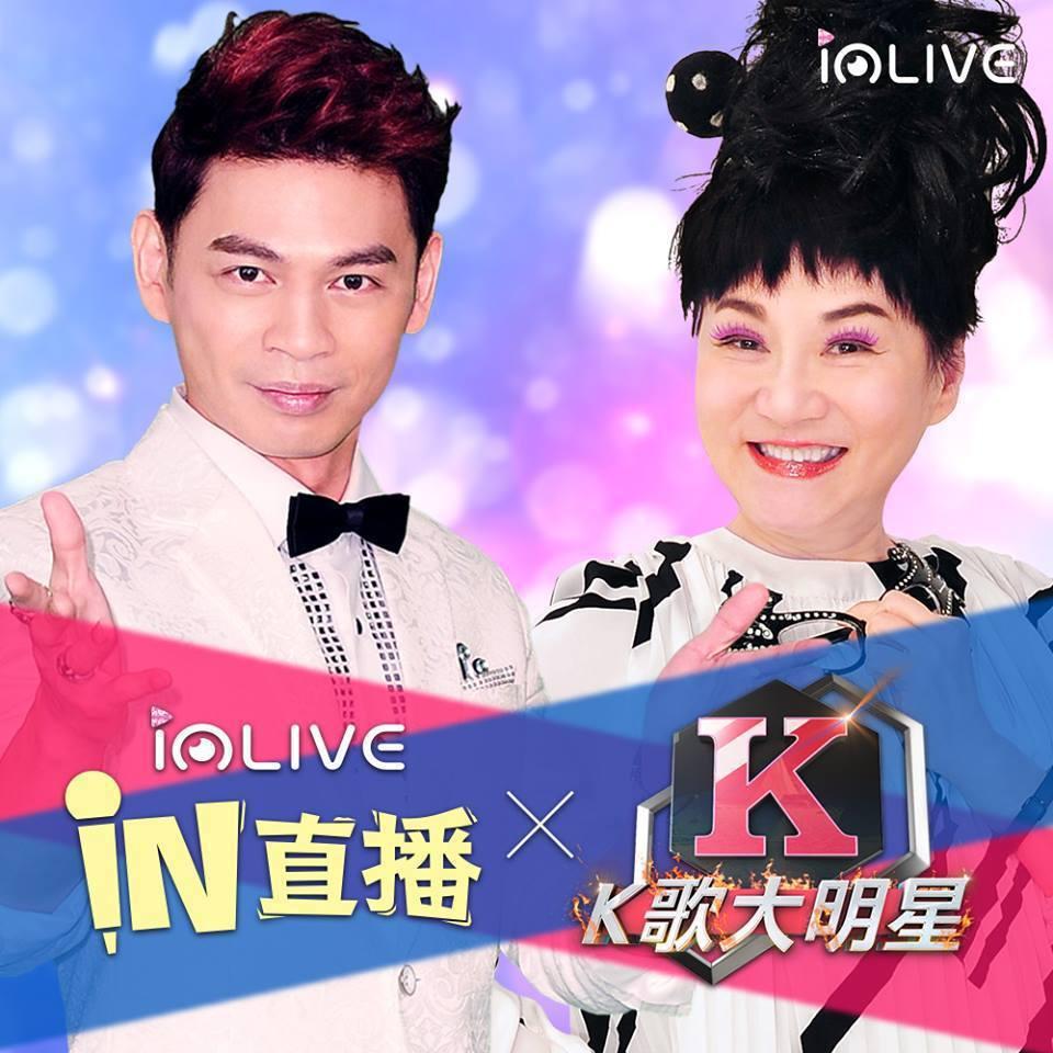 張小燕(右)和阿Ken新節目「K歌大明星」也結合新科技,六月在中視推出。圖/取自...