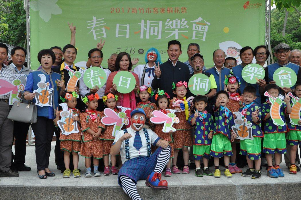 新竹市政府今天為桐花季活動暖身。圖/新竹市政府提供