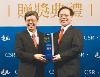 中華電信獲得遠見CSR獎,由副總統陳建仁(左)頒發,總經理謝繼茂(右)代表領獎。...