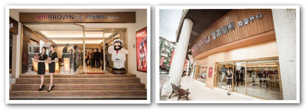 MR. BROWN Café伯朗膠囊咖啡精品體驗館南京店、天母店。