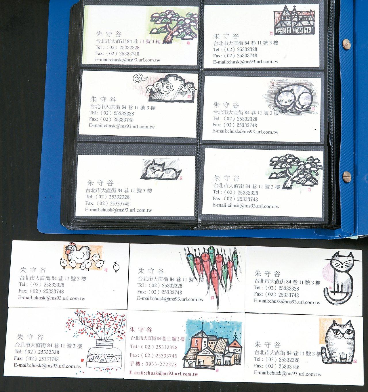 朱守谷的手繪名片。 記者蘇健忠/攝影