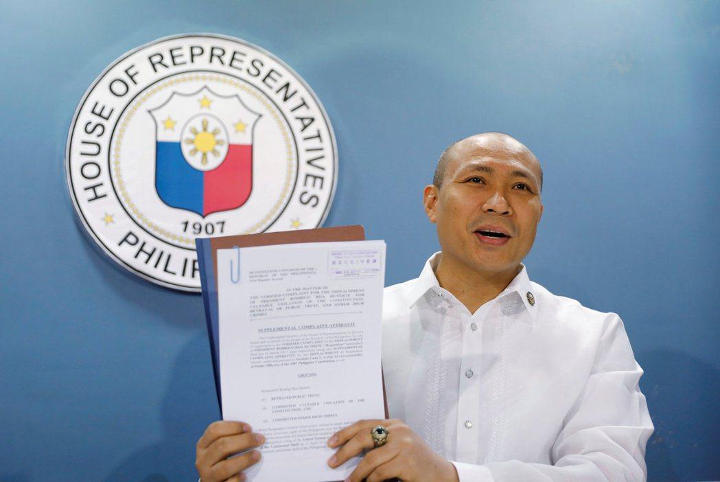 彈劾杜特蒂:菲律賓眾議院議員Gary Alejano指控,杜特蒂對中國的態度與行...