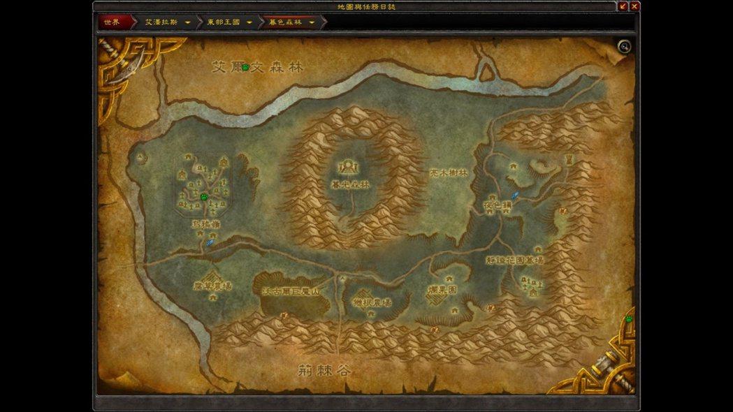 圖/魔獸世界地圖