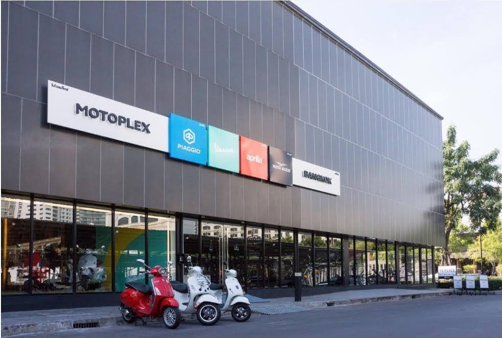 MOTOPLEX店型,將比雅久集團旗下四個品牌:Aprilia、Moto Guzzi、Vespa、Piaggio合而為一的複合式店面。 PIAGGIO提供