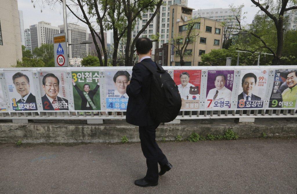 2017年3月10號,大韓民國憲法法庭做出罷免朴槿惠之決定,根據韓國憲法規定,總...