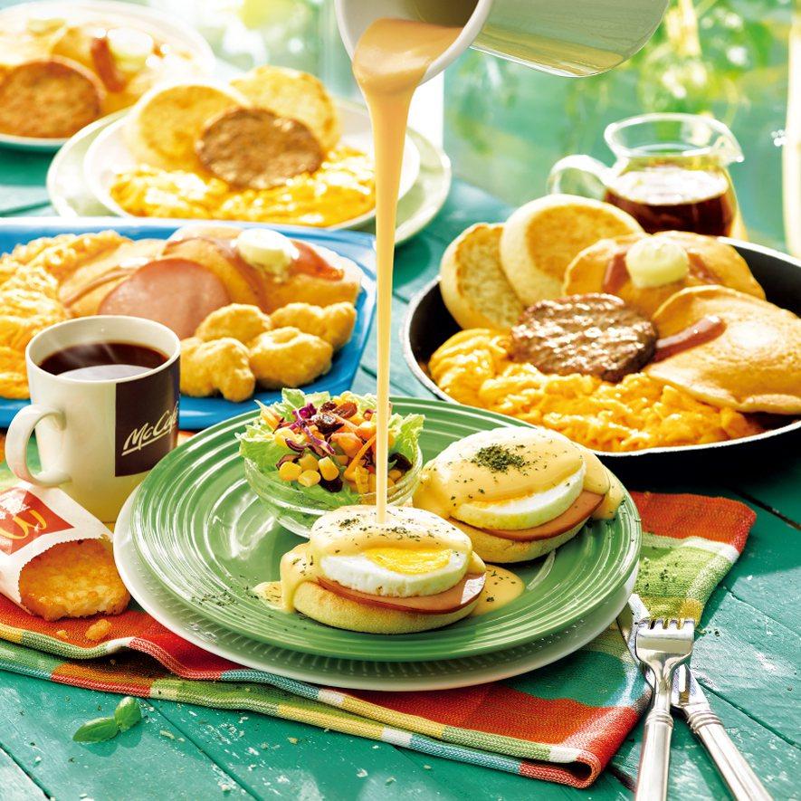 班尼迪克雙蛋大早餐。圖/台灣麥當勞提供