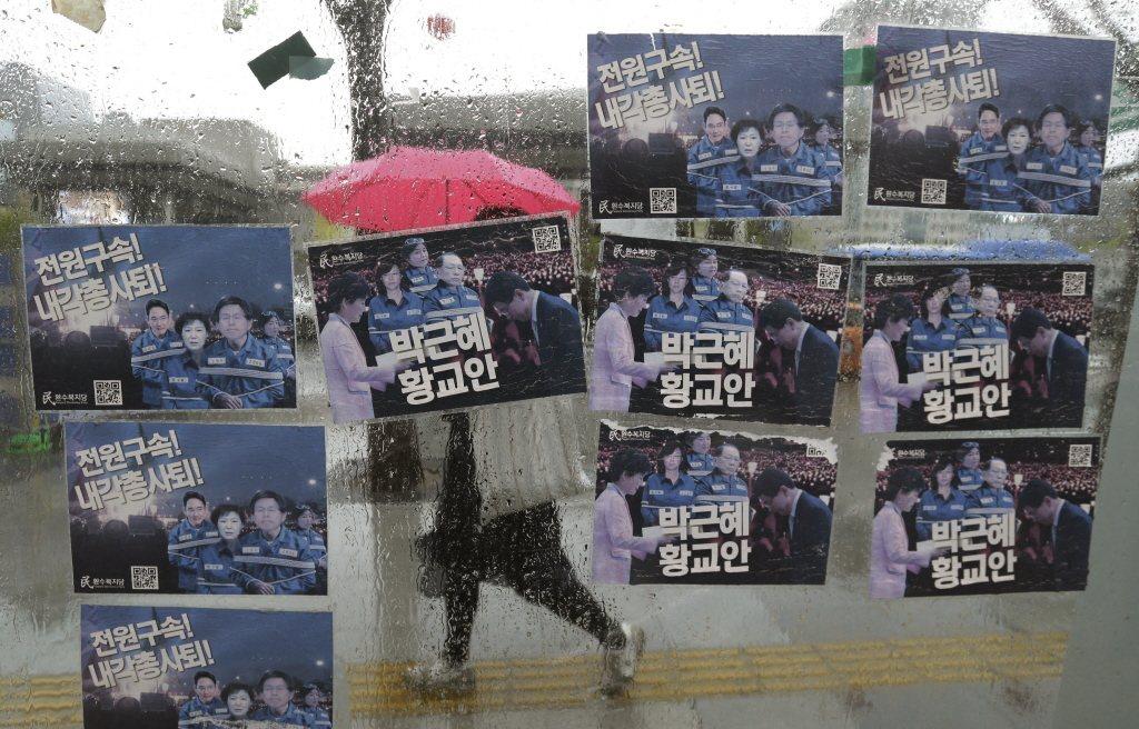 第十八屆的朴槿惠前總統,面對著即將到來的第十九屆總統大選,注定是缺席的,而且必須...