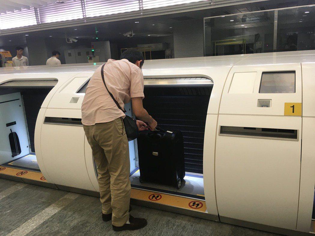 機捷市區行李托運 4家外籍航空有望加入