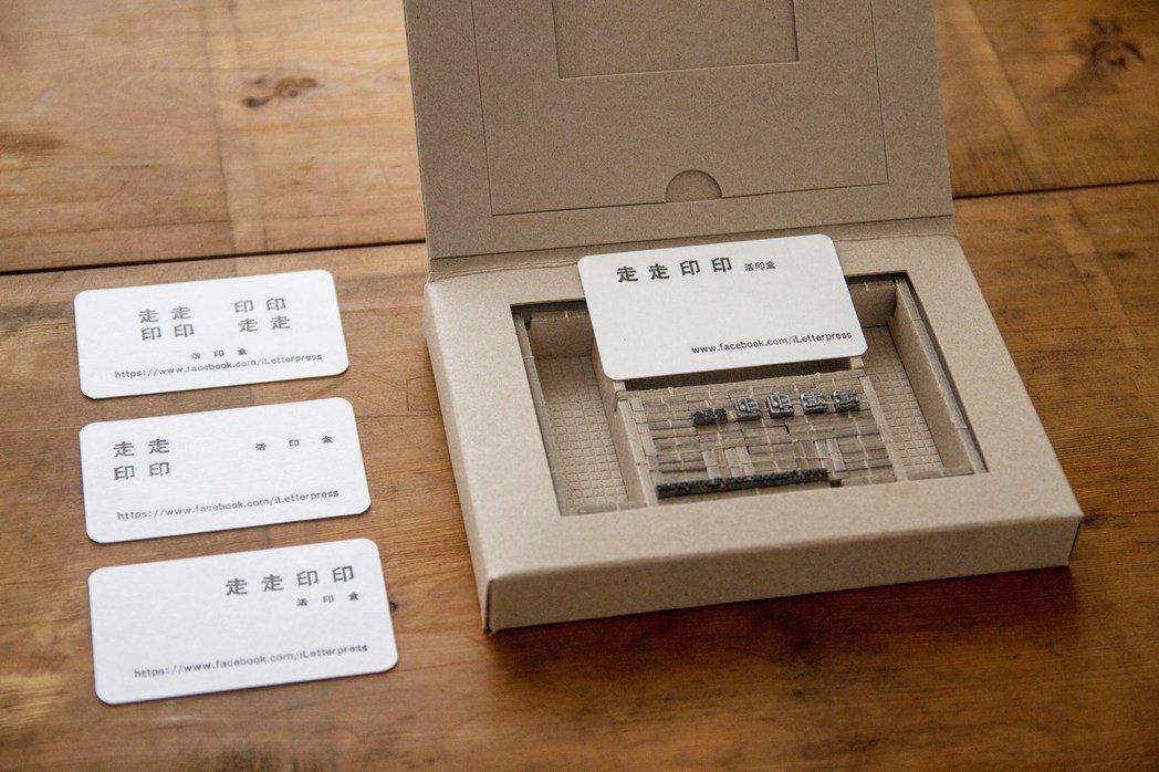 61年次的設計師高鵬翔,發明精巧的「活字排版印刷盒」,讓每個人都能隨時隨地用它來...