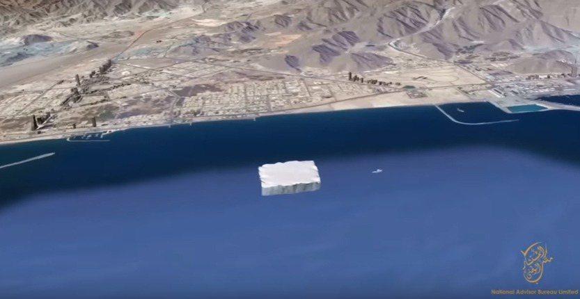 阿拉伯聯合大公國冰山計畫模擬畫面 圖/擷取自youtube