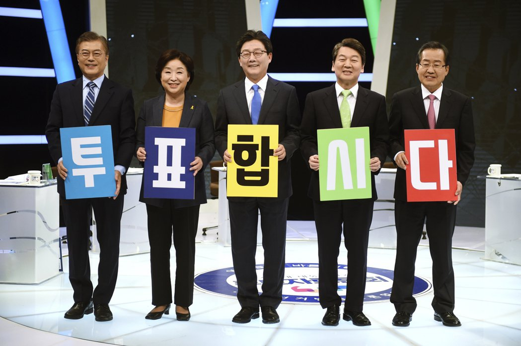 辯論會上一次排開的候選人,左起:曾輸給朴槿惠的文在寅,「工運俠女」沈相奵,受朴槿...