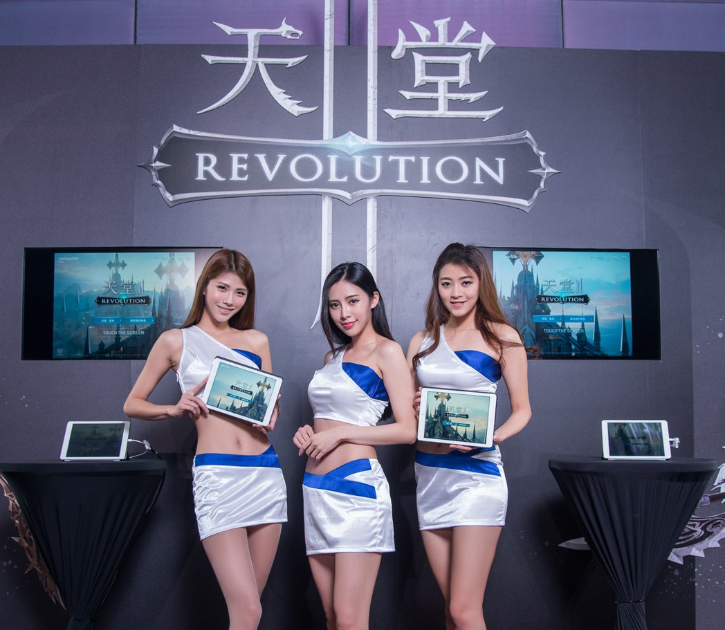 記者會現場能實際體驗《天堂2:革命》手遊,使用頂尖遊戲引擎Unreal Engi...