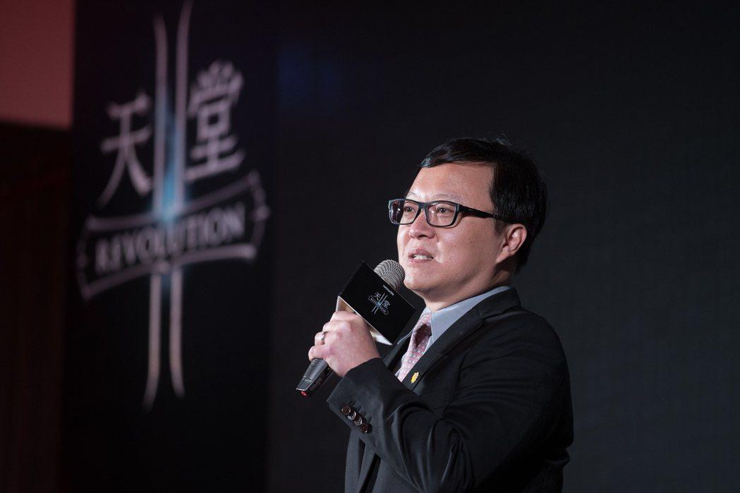 網石棒辣椒董事長鄧潤澤表示,《天堂2:革命》預計今年6月14日將正式在台上市,可...