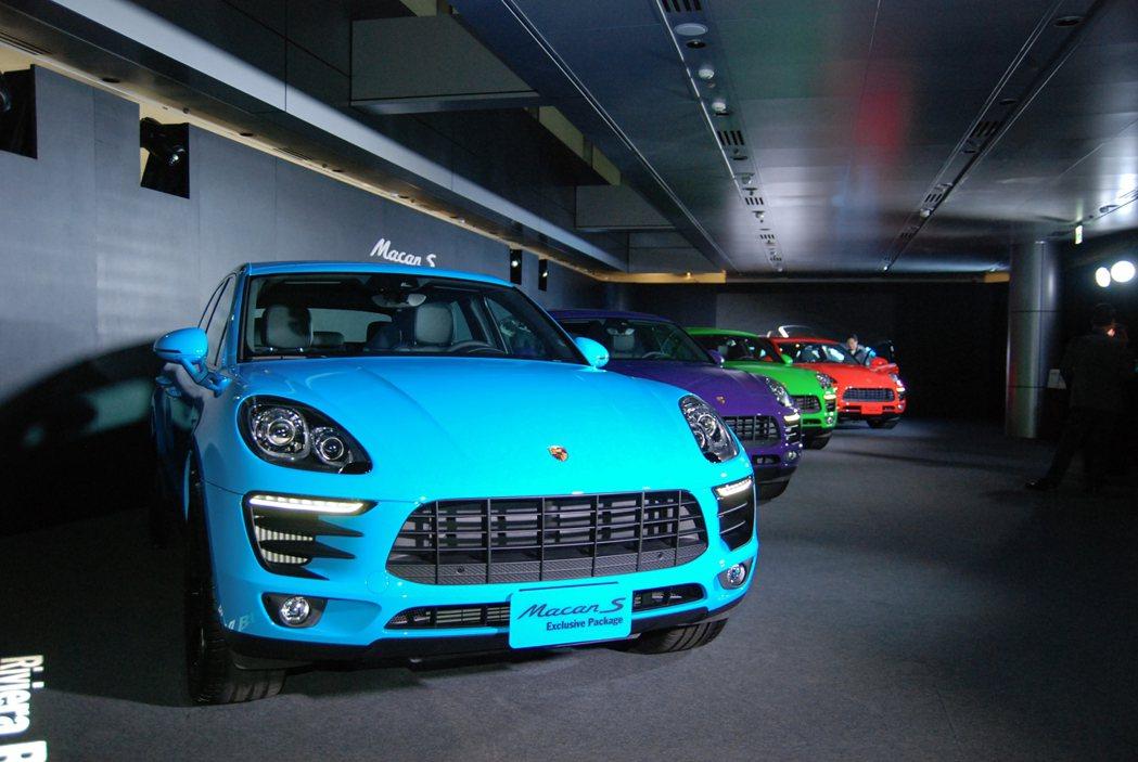 原廠專為台灣市場限量設計的六款 Macan S Exclusive Package 車型,提供四款不同的自選車色,分別為 Ultra Violet 羅蘭紫、Lava Orange 熔岩橘、Riviera Blue 海岸蔚藍與 Viper Green 蝮蛇綠)。 記者林鼎智/攝影