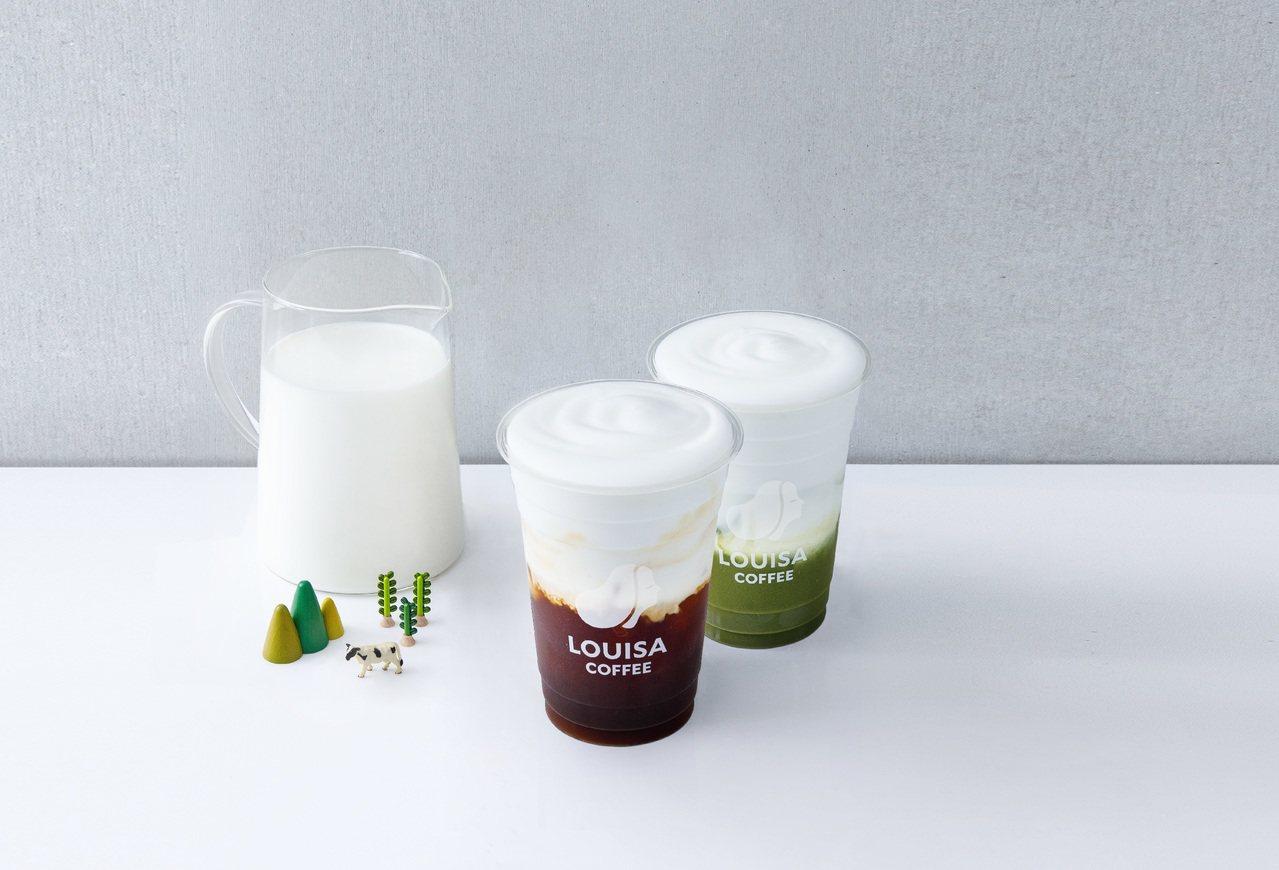 小農系列飲品─拿鐵鮮奶霜、抹茶鮮奶霜。圖/路易莎咖啡提供