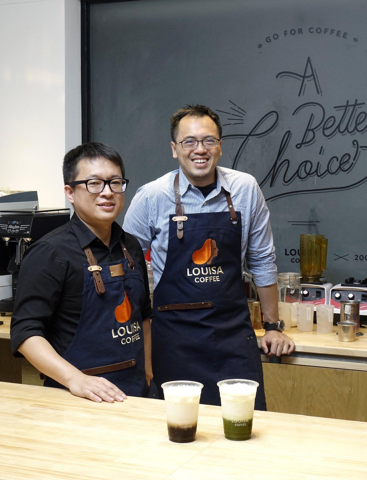 路易莎創新研發組沈順峰(左)及路易莎總經理黃銘賢。圖/路易莎咖啡提供