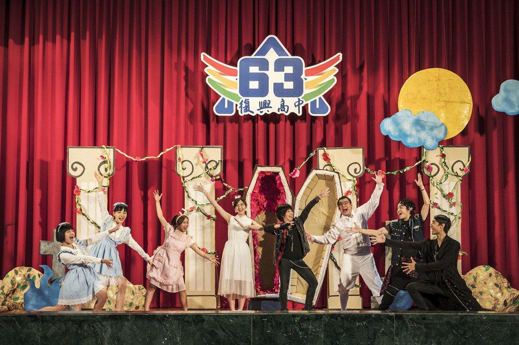 「通靈少女」戲中話劇社演出。圖/HBO Asia提供