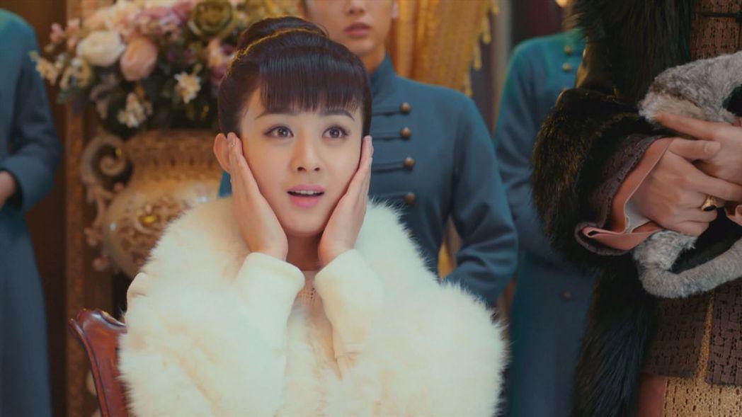 趙麗穎演出「老九門」,只要碰到陳偉霆,瞬間變花癡妹。圖/中天提供
