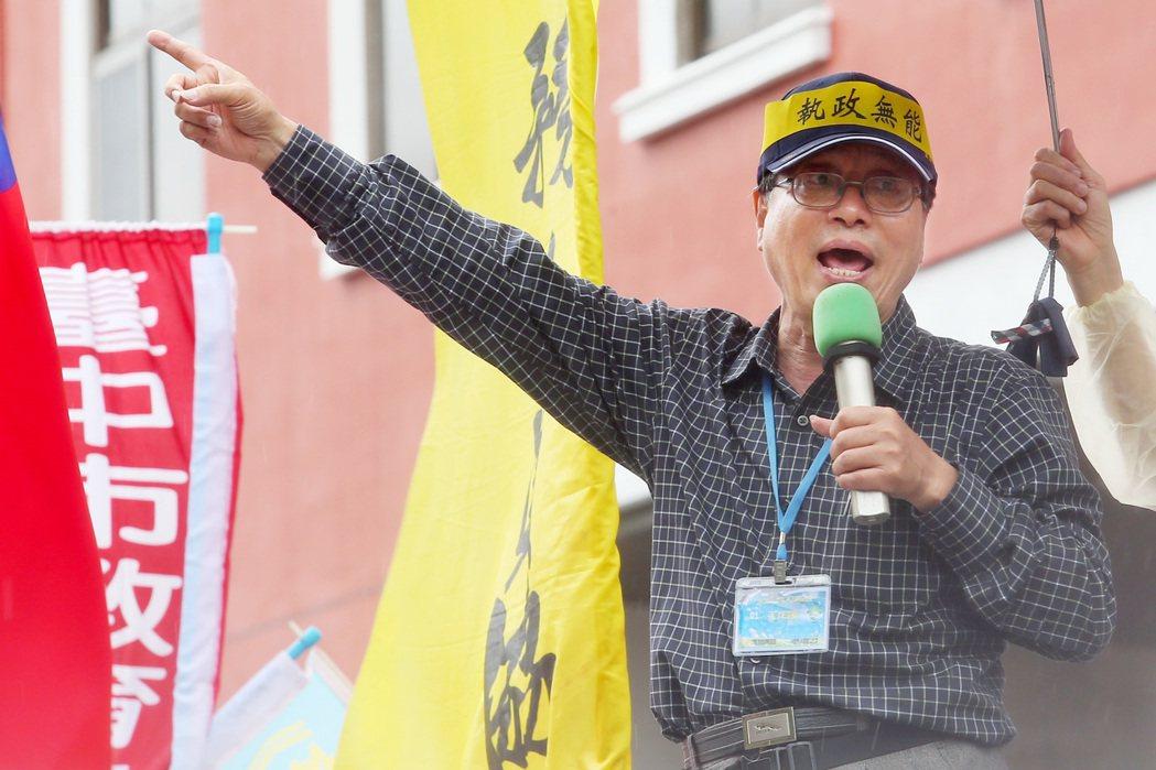 林萬億自台大退休 李來希:續領政務官薪水很不要臉